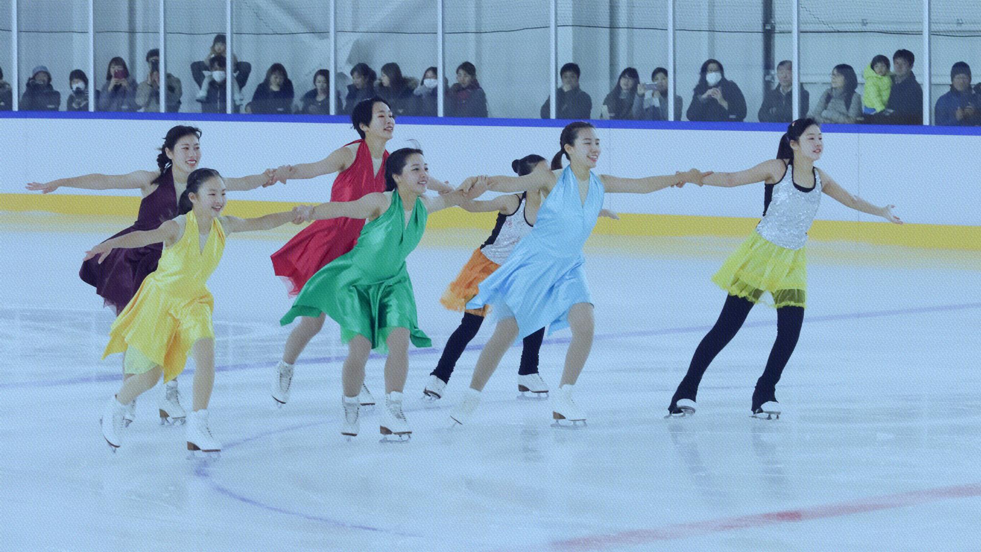 京都 スケート 場